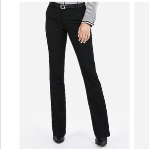 Express Barely Boot Columnist Pant